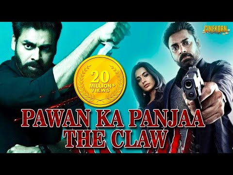 Watch Pawan Ka Panjaa The Claw