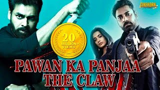 Pawan Ka Panjaa The Claw Full Hindi Dubbed Movie | Latest Hindi Action Movies 2018