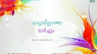 whatsapp status malayalam new year wishes 2018