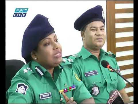 চট্টগ্রামের নিমতলার জোড়া খুনের কারণ পরকীয়া প্রেম | ETV News
