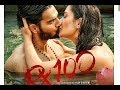 RX 100 Telugu Movie Full Movie Success   Kartikeya, Payal Rajput, Rao Ramesh   Latest Telugu Movie