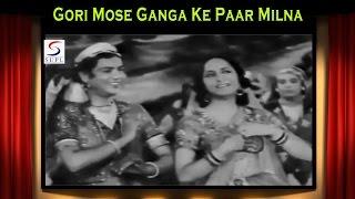 Gori Mose Ganga Ke Paar Milna | Parul Ghosh, Arun Kumar