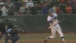 1984 ASG: Murphys Solo Home Run In 8th