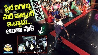EXPRESS RAJA 373 PROMO   Pradeep Seriously came down from the stage.. watch it for the reason...