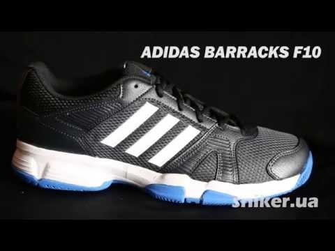 quality design 1f6e1 7d95f Adidas Barracks F10 Video