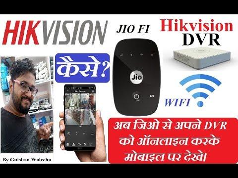Download Network Setup For Dvr Video 3GP Mp4 FLV HD Mp3 Download