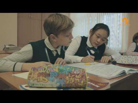 Счастливый ребенок: Проблемы адаптации в новой школе