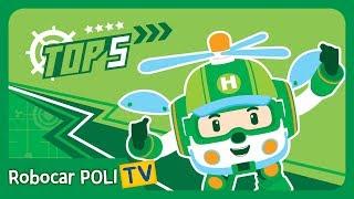 HELLY TOP 5 | Robocar POLI Special Clips
