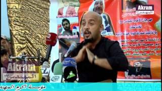 الشاعر علي المنصوري مهرجان الامام العباس(ع)7محرم