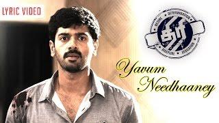 Thanks anna for launching Yaavum Needhaaney from Thiri