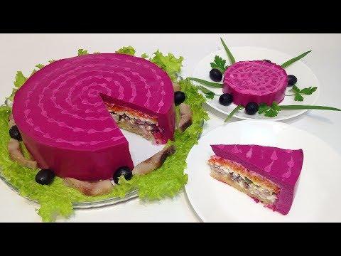 """ТОРТ - САЛАТ """"СЕЛЬДЬ под ШУБОЙ"""" (cake - salad """"herring under a fur coat"""")"""