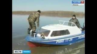 Правила рыболовства в рязанской области