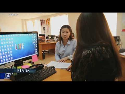 Международная образовательная стипендия «Болашак»