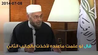 الشيخ غيث الفاخري | حقيقة اختلاف العلماء
