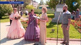 В церемонии открытия Маклаевских чтений принял участие потомок ученого