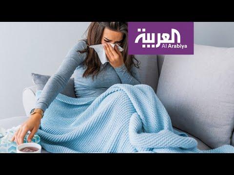 العرب اليوم - شاهد: لماذا تختفي أعراض