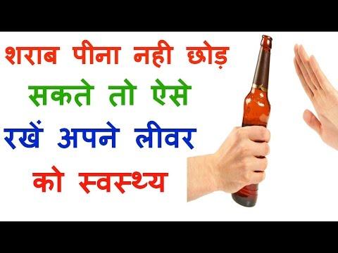 Lalcolizzato stesso può lasciare forte il bere o no