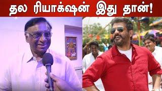 Viswasam Ajith Reaction : விஸ்வாசம் அஜித் பற்றி சத்யஜோதி தியாகராஜன் | Filmibeat Tamil