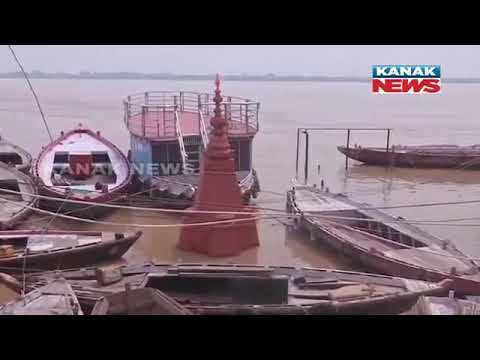 Water Level Of River Ganga Has Continued To Rise in UP