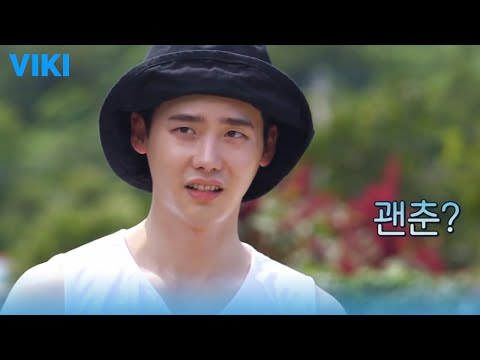 Lee Jong Suk's Kimchi Fried Rice | Three Meals a Day: Seaside Ranch – EP8
