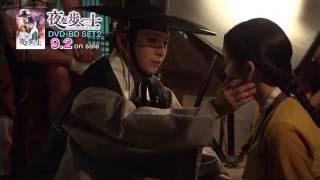 9/2発売SET2「夜を歩く士〈ソンビ〉」映像特典から先行公開:ラブラブ2大カップル編!