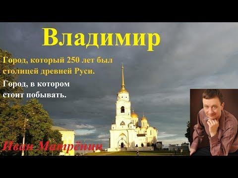 Самый главный православный храм