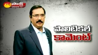 KSR Political Comment On Chandrababu Files Quash Petition In Cash For Vote Scam