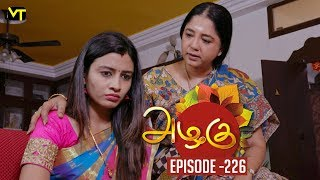Azhagu - Tamil Serial | அழகு | Episode 226 | Sun TV Serials | 16 Aug  2018 | Revathy | Vision Time