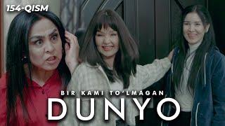 Bir kami to'lmagan dunyo (o'zbek serial) | Бир ками тўлмаган дунё (узбек сериал) 154-qism