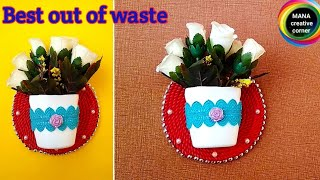Waste Material Craft Idea