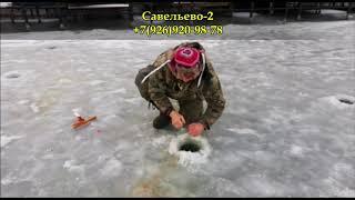 Википедия рыбалка в савельево