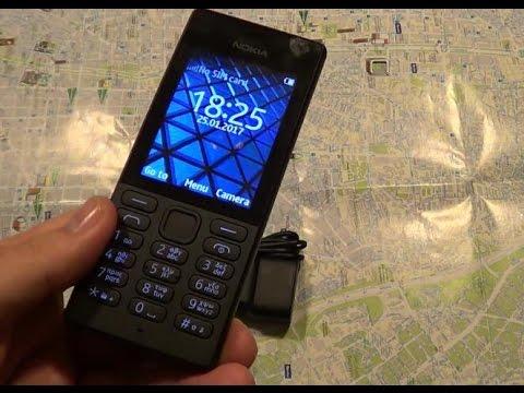 Nokia 150 (English review)