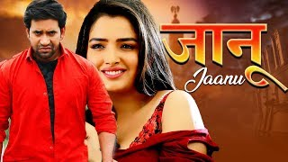 Jaanu Dinesh Lal Yadav Aamrapali Dubey Romantic Movie Full Hd