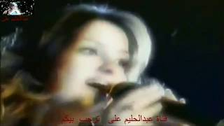 تحميل اغاني شيماء سعيد نفسى الف واجيلك تانى فى حفله MP3