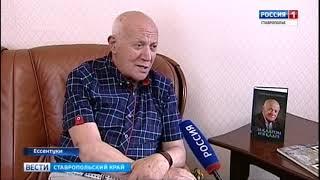 Известный каскадер приехал на Ставрополье