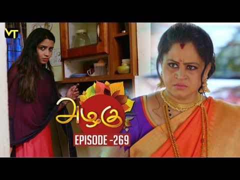 வள்ளி | VALLI | Sun TV | Mega TV Serial | Tamil | Episode 1649