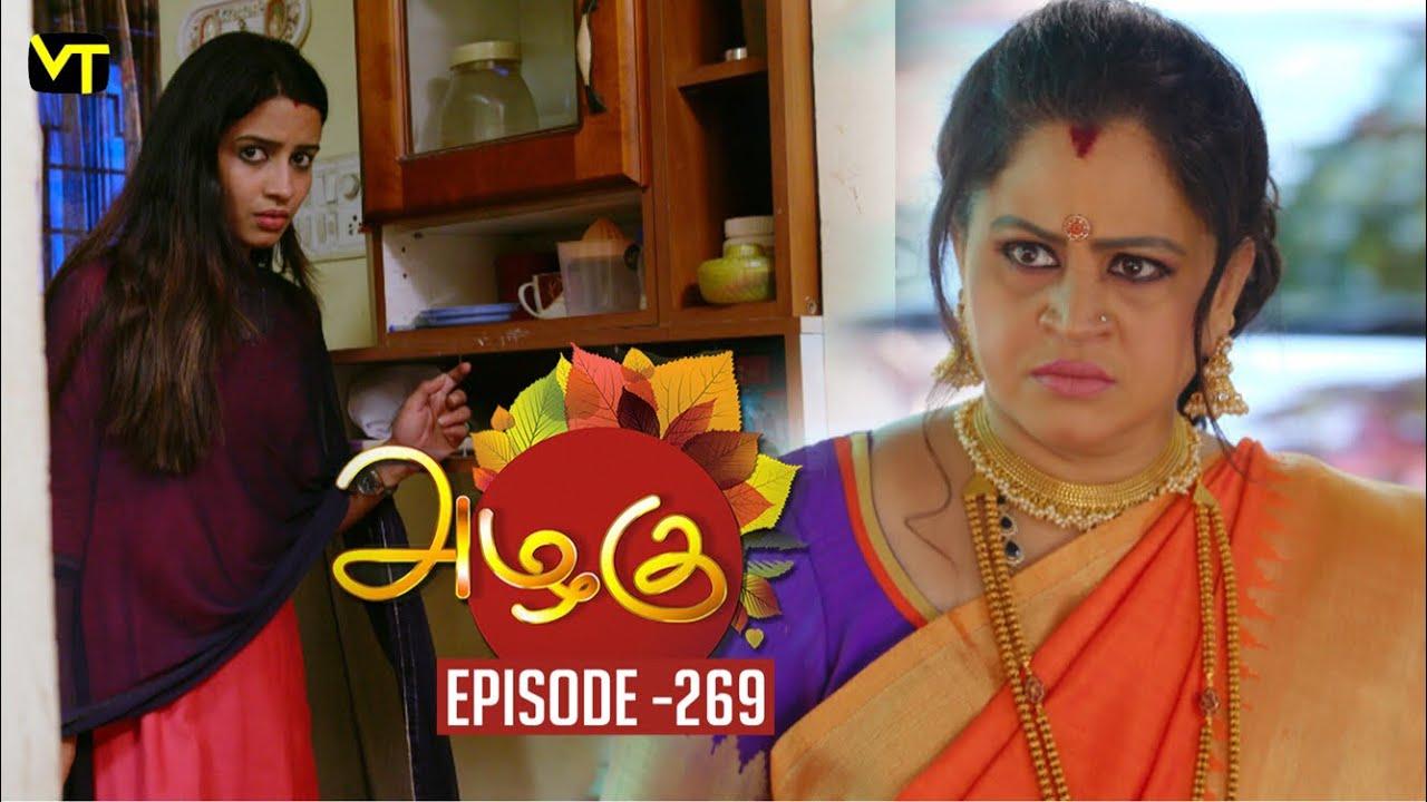 Azhagu - Tamil Serial   அழகு   Episode 269   Sun TV Serials   06