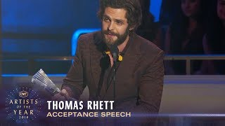 Thomas Rhett Prays for Kane Brown in His Heartfelt Speech | 2019 CMT Artist of the Year