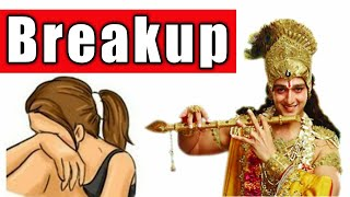 Breakup motivation quotes in hindi | love quotes By Lord Krishna Revealed in Bhagavad Gita