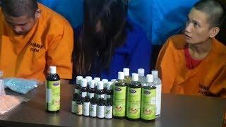 BNN Temukan Narkotika Jenis Baru, Ganja Cair Jenis Cannabis Sativa Asal Jerman
