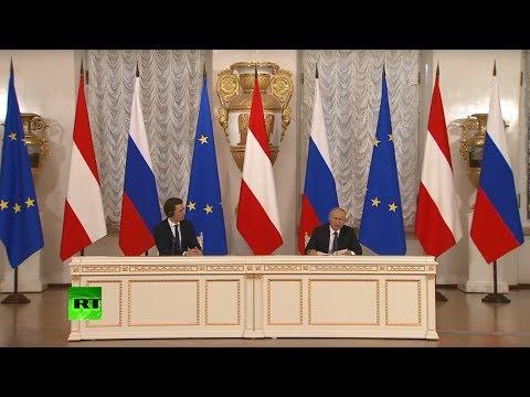 Putin & Austrian Chancellor Kurz address media in St. Petersburg