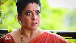 #BarathiKannamma #VijayTV #VijayTelevision #StarVijayTV #StarVijay #TamilTV  பாரதி கண்ணம்மா - திங்கள் முதல் சனிக்கிழமை இரவு 8:30 மணிக்கு நம்ம விஜய் டிவில..  Click here https://www.hotstar.com/tv/barathi-kannamma/s-2016 to watch the show on hotstar..