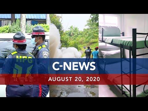 [UNTV]  UNTV: C-NEWS   August 20, 2020