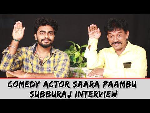 ராஜ்கிரணை ஹீரோ ஆக்குனதே நான் தான் – Exclusive Interview With Saarapaambu Subburaj|Rajkiran|Vadivelu