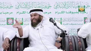 الشيخ باسم الجوابرة - مواقف من حياة الإمام الألباني رحمه الله 1