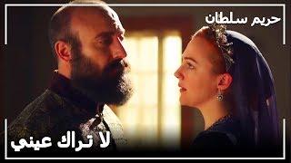 السلطان سليمان أرسل هرم لقصر ادرنا -  حريم السلطان الحلقة 95