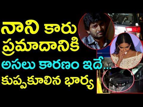 Hero Nani Wife Refuses her Car Driver