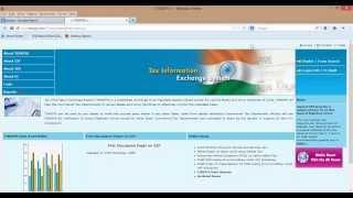 How to Verify a C Form online
