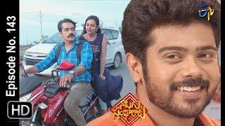 Naalugu Sthambalata| 12th July 2019 | Full Episode No 143 | ETV Telugu
