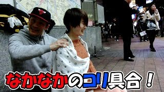 首も肩もガチガチ!【意外と猫背で凄く凝っていた肩こりお姉さん】Free Massage PROJECT.Shibuya Station Square.